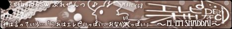 bsw.0003 * 『 エレピ DE オサレな CD ♪ 』 詳細ページ へ