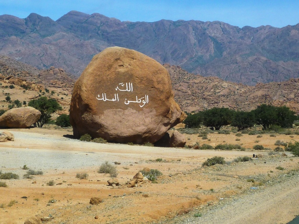 und einmal mehr, Allah-Vaterland-König, die Muselmanen haben Nationalstolz.