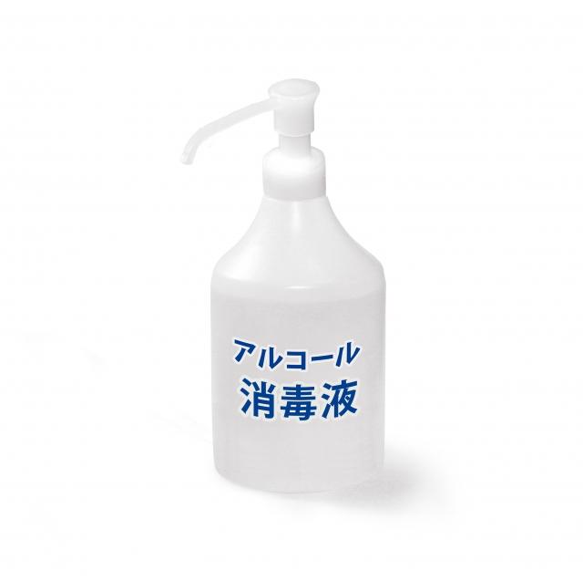消毒液のパッケージ