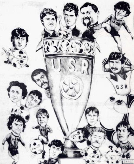 1982 - Coupe du Midi.