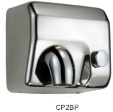 Secador de Manos Acero Inoxidable Pulsador. Superficie: Brillante Satinada. Voltaje 220:240V/ 50 Hz o 110:127V/ 60 Hz. Velocidad de aire: 25 m/s. A prueba de agua.Peso 21.5  kg. Medias:  56 X 32 X 53 cm