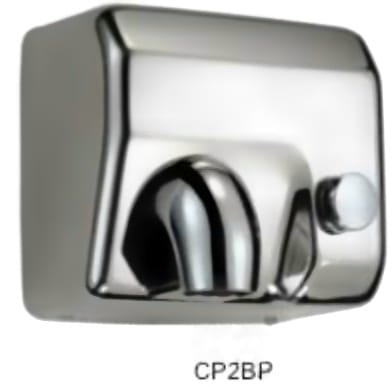 Secador de Manos Acero Inoxidable Pulsador. Superficie: Brillante Pulida. Voltaje 220:240V/ 50 Hz o 110:127V/ 60 Hz. Velocidad de aire: 25 m/s. A prueba de agua.Peso 21.5  kg. Medias:  56 X 32 X 53 cm