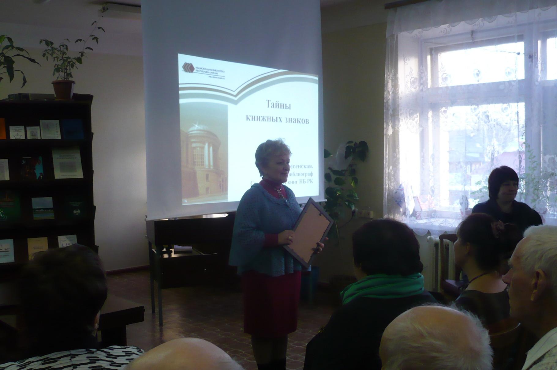 Е.Н. Булышкина