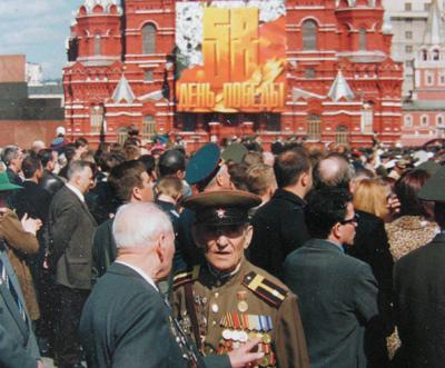 Tag des Sieges Moskau Roter Platz