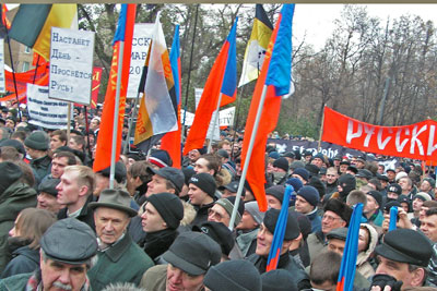 Rechter Marsch Moskau Nationalisten Demonstration