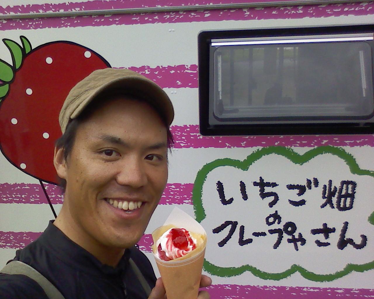 Nonhoi strawberry farm's director Mitsuhiro Mizutani