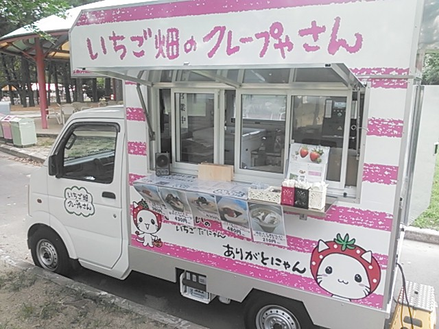 Nonhoi strawberry farm's kitchen car (crepe)