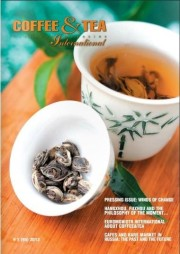 NGILA Coffee Estate in media (page 37-39)