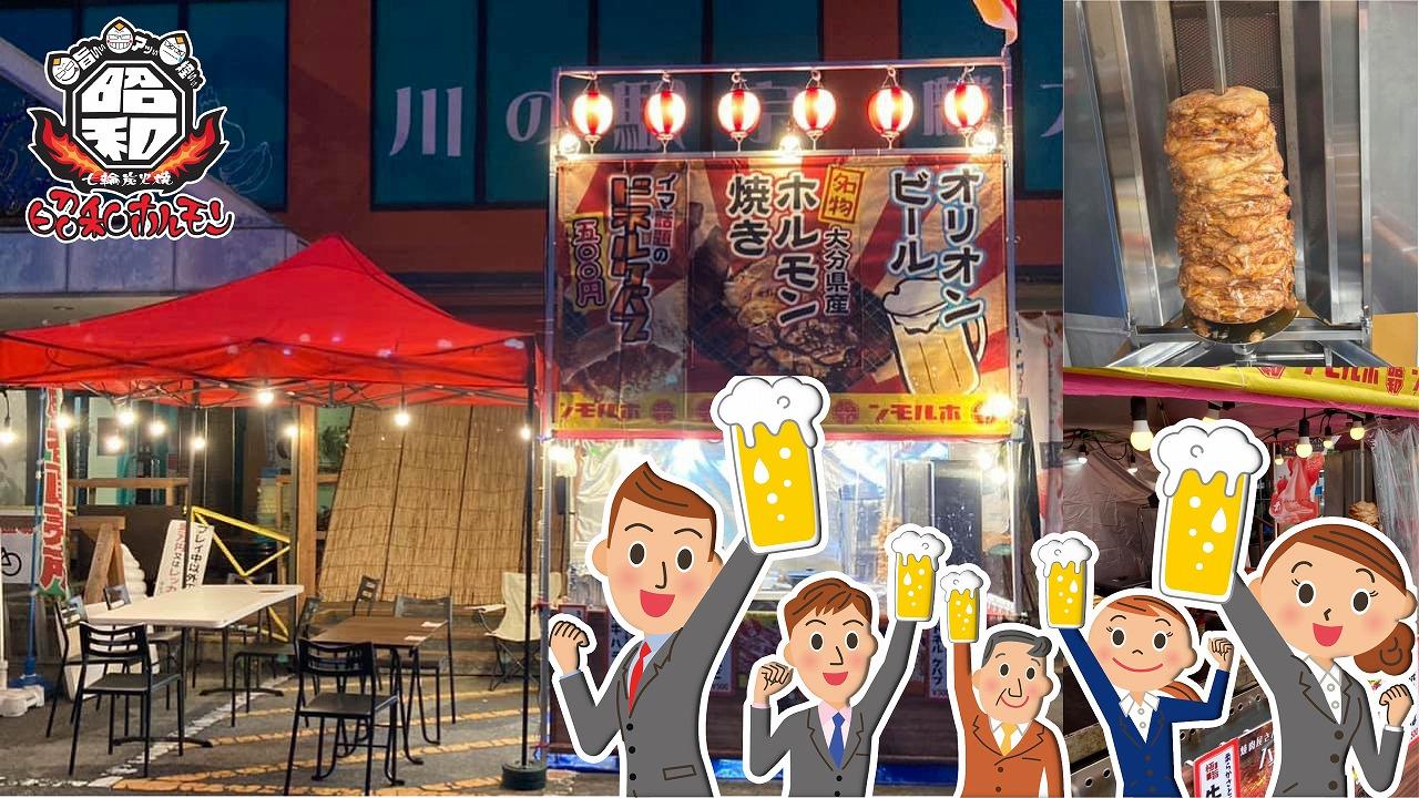 週末は川の駅宗麟大橋店でビアガーデンやってるよ!