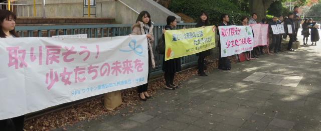 2016年11月29日開催の名古屋訴訟第1回口頭弁論当日の裁判所前集会の様子より