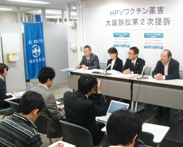 大阪弁護団による提訴後記者会見