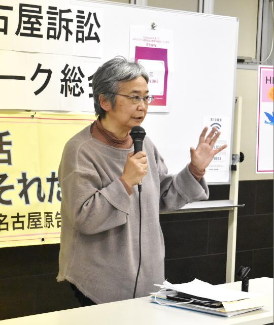 渡辺優子さん(HPVワクチン薬害九州訴訟を支える会・沖縄支部代表世話人)