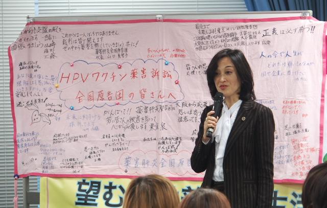 報告集会で発言する水口真寿美弁護士(全国弁護団共同代表)