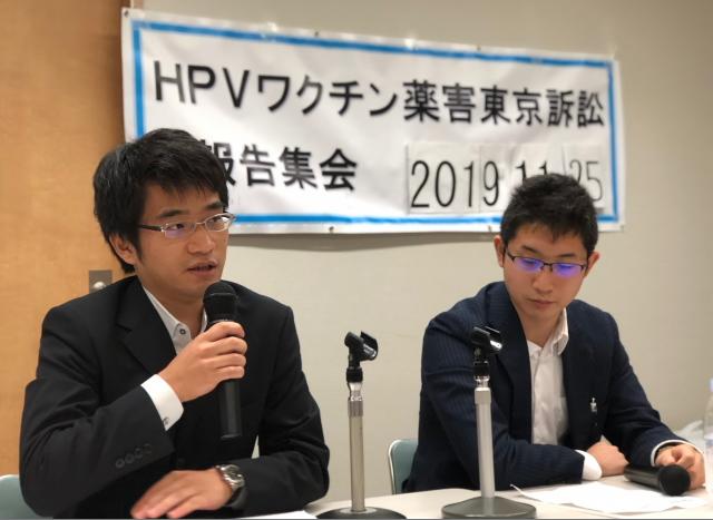 報告集会で期日概要を説明する針ヶ谷健志弁護士(左)
