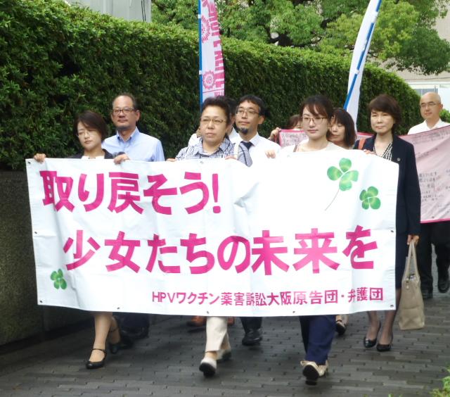 大阪地裁に入廷する大阪原告団・大阪弁護団