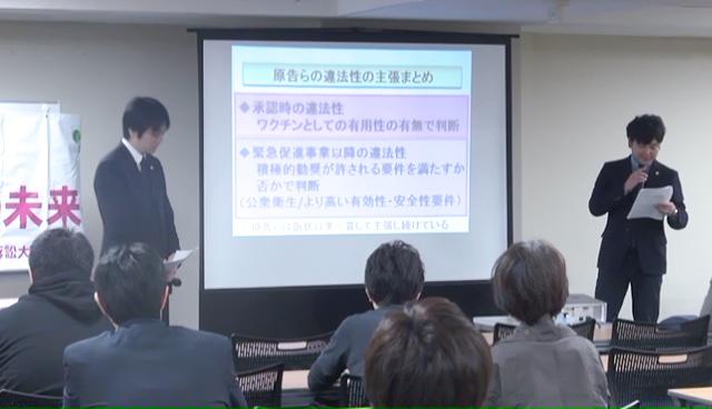 報告集会でも同じプレゼンテーションを再現しました
