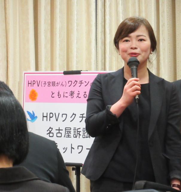 HPVワクチン薬害訴訟大阪弁護団の安田弁護士