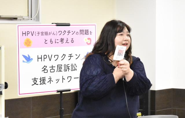 谷口鈴加さん(HPVワクチン薬害訴訟名古屋原告団代表)