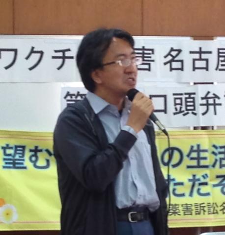 林昭文さん(静岡県民医連)