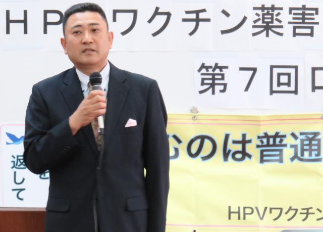 HPVワクチン薬害名古屋原告団の澤田勝則副代表(名古屋原告4番父)