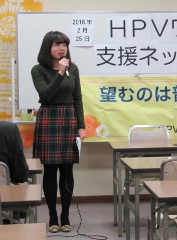 呼びかけ人として挨拶する神田沙也加さん