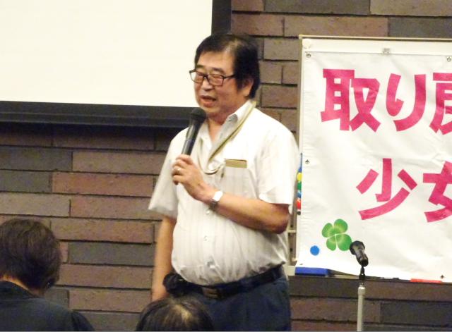 山下正洋さん(支える会代表世話人)