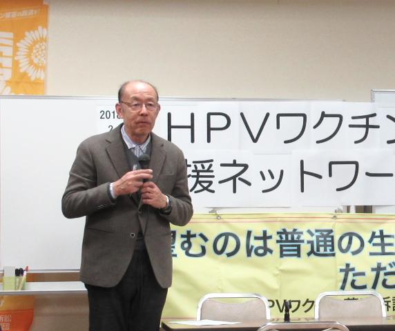 総会議事を進行する加藤考一さん