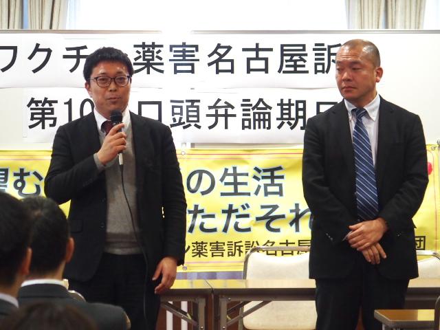東京弁護団の森立弁護士(左)
