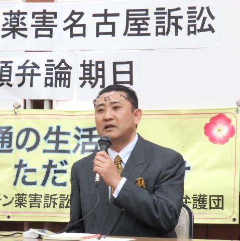 来場いただいた方にお礼の挨拶を述べる名古屋原告団の澤田副代表