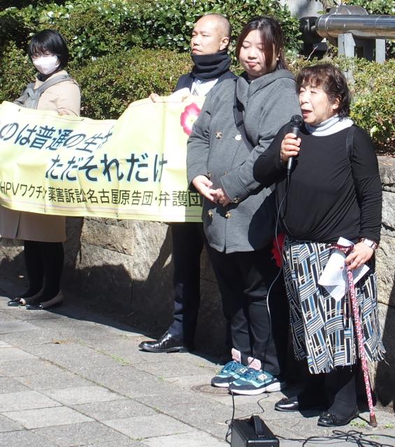 薬害肝炎名古屋訴訟原告の金田和子さん