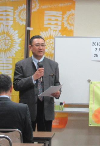 答礼の挨拶を述べる澤田副代表