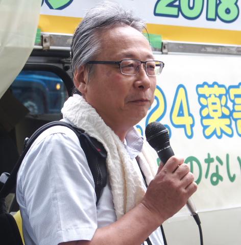 廣田憲威さん(薬剤師・大阪民医連)