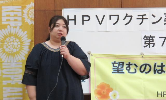 谷口鈴加HPVワクチン薬害名古屋原告団代表(名古屋原告1番母)