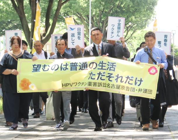 名古屋地裁に入廷する原告団