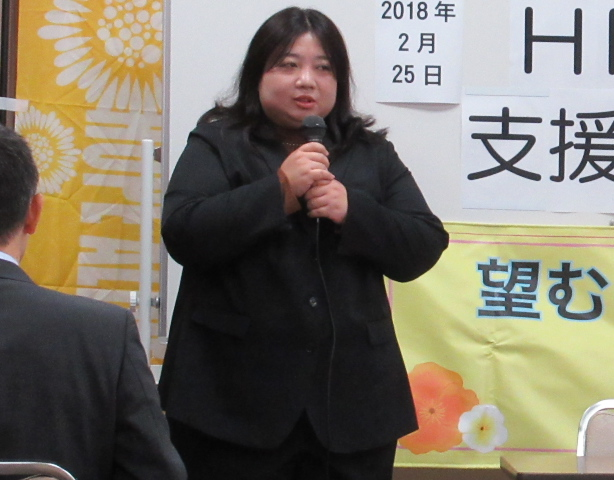 谷口鈴加名古屋原告団代表からのご挨拶
