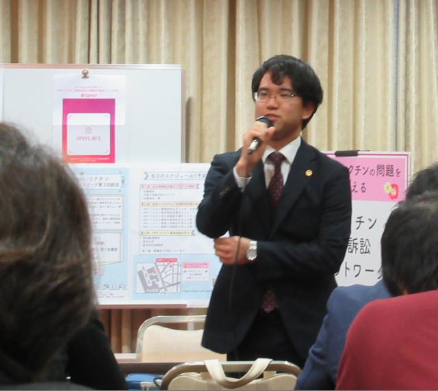 HPVワクチン薬害訴訟東京弁護団の和田壮一郎弁護士