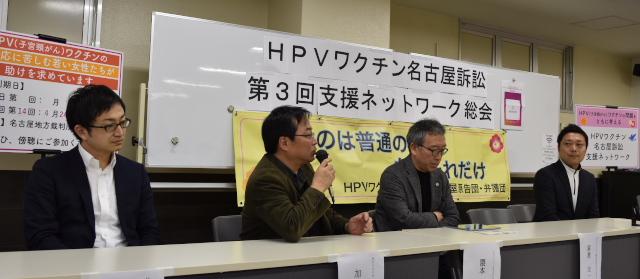 中央左:中山篤志弁護士(HPVワクチン薬害訴訟九州弁護団)