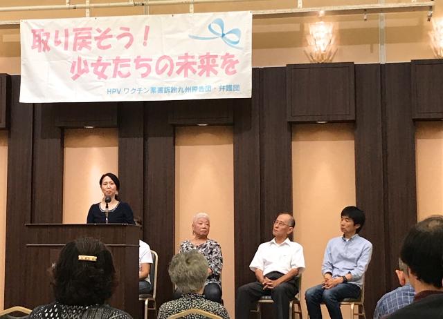 支える会の立ち上げに感謝の意を述べる梅本邦子九州原告団代表