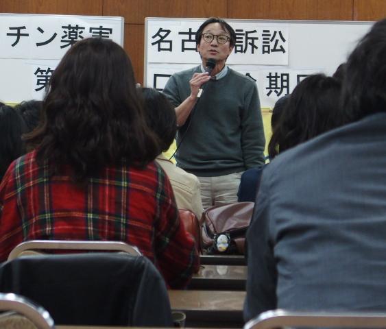 鈴鹿医療科学大学の長南謙一准教授(医薬品情報学)