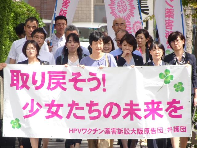 新型コロナ禍前の大阪地裁への入廷行動(2019年9月12日)