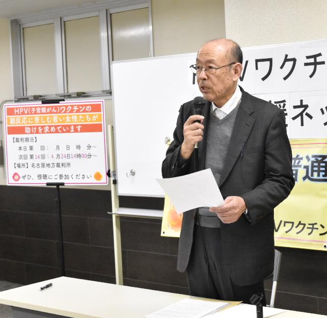 加藤考一さん(HPVワクチン名古屋訴訟支援ネットワーク事務局長)