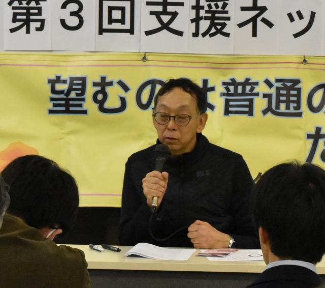 三浦五郎さん(HPVワクチン薬害訴訟を支える会・北海道代表世話人)