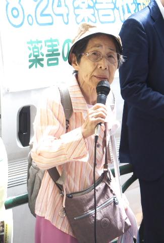 50年以上前にスモンの被害に遭った辻川郁子さん(スモン訴訟原告)は現在もなお続く症状の苦しみを、厚労省に向かって訴えました。
