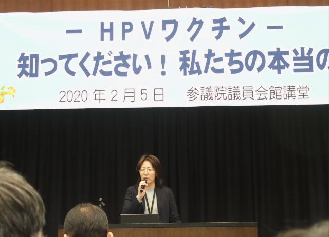 河村文弁護士(HPVワクチン薬害訴訟東京弁護団)
