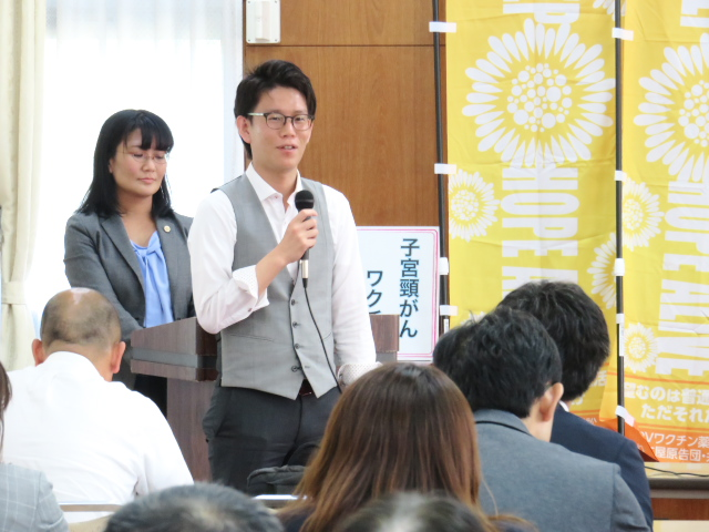 川廣純也弁護士(HPVワクチン薬害九州訴訟弁護団)