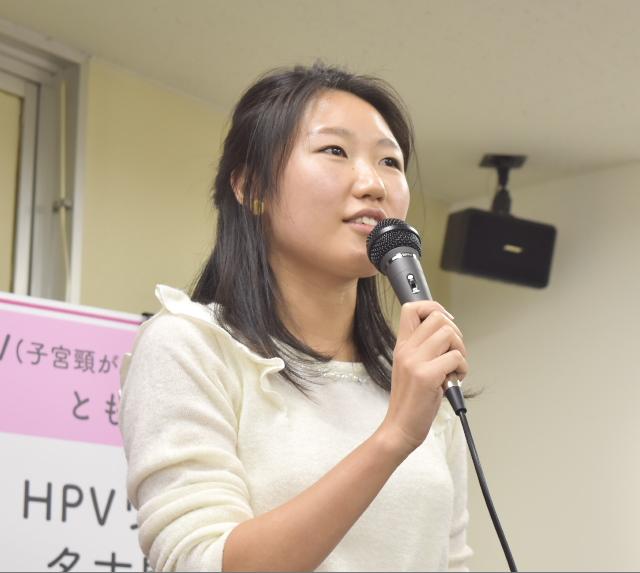 落合晴香さん(HPVワクチン薬害名古屋訴訟原告)