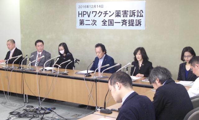 東京地裁へ提訴後の記者会見