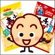 カルビーポテトチップス キャラクター、パッケージ、グッズ