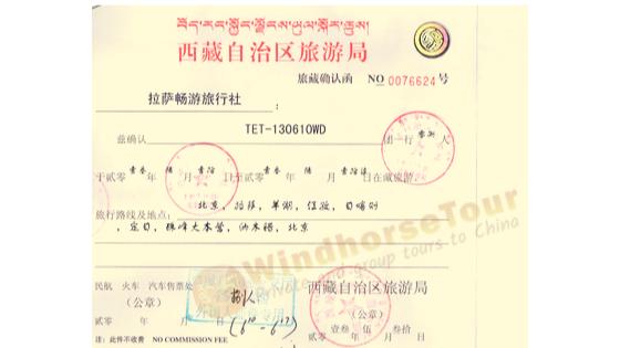 Tibet Trekking Tour - Tibet Travel Permit