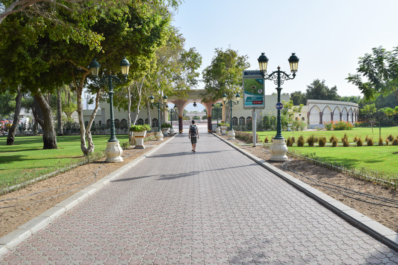 12 Days in Oman - Al Qurm Park in Oman